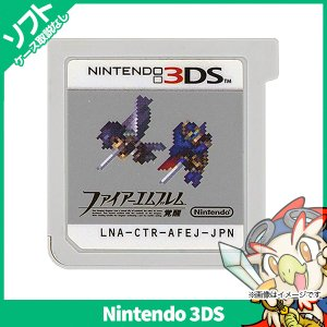 3DS ファイアーエムブレム 覚醒 ソフト のみ Nintendo 任天堂 ニンテンドー 中古 送料無料|entameoukoku
