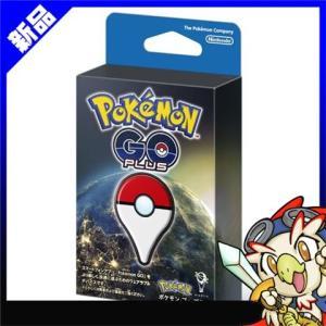 ポケモンゴープラス Pokemon GO Plus (ポケモン GO Plus) 新品 送料無料|entameoukoku