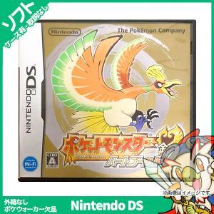 DS ポケットモンスター ハートゴールド(特典無し) ポケモン ソフト ケースあり 中古 entameoukoku