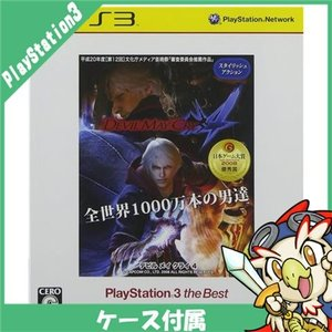 PS3 Devil May Cry 4 PLAYSTATION 3 the Best ソフト ケースあり  SONY ソニー 中古 送料無料|entameoukoku