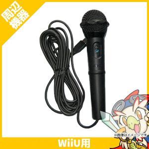 WiiU Wii U マイクセット Wii カラオケUトライアルディスク付 周辺機器 その他 Nintendo 任天堂 ニンテンドー 中古 entameoukoku