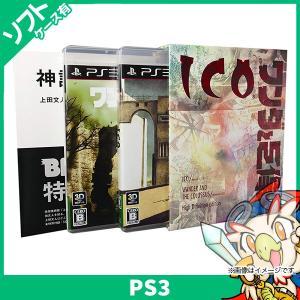 PS3 ICO・ワンダと巨像 LimitedBox ソフト ケースあり 中古