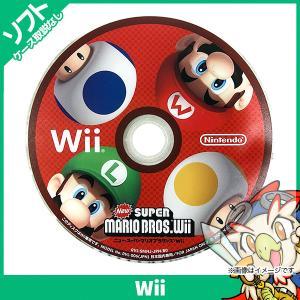 Wii ウィー New スーパーマリオブラザーズ ソフトのみ ニンテンドー 任天堂 Nintendo 中古 送料無料
