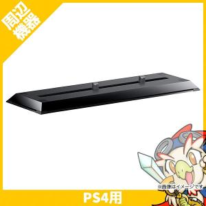 PS4 本体 専用 縦置きスタンド プレステ4 PlayStation4 プレイステーション4 中古 送料無料|entameoukoku