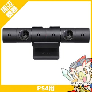PlayStation Camera CUH-ZEY2J カメラ 中古 送料無料 entameoukoku