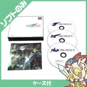 PS ファイナルファンタジーVII ファイナルファンタジー7 FF7 ソフト プレステ プレイステーション 中古 送料無料|entameoukoku