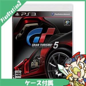 PS3 グランツーリスモ 5 通常版 プレステ3 PlayStation3 プレイステーション3 中古 送料無料|entameoukoku