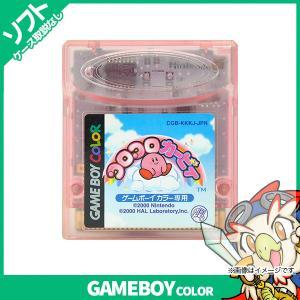 GBC ゲームボーイカラー ソフトのみ コロコロカービィ GAMEBOY 箱取説なし ニンテンドー Nintendo 任天堂 中古|entameoukoku