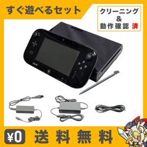 Wii U 本体 プレミアムセット kuro クロ ニンテンドー 任天堂  NINTENDO ゲーム機 中古 すぐ遊べるセット 送料無料 entameoukoku