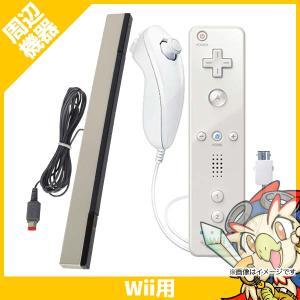 Wii ウィー リモコンプラス 追加パック shiro ヌンチャク コントローラー ニンテンドー 任...
