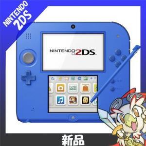 2DS 本体 ブルー ニンテンドー 任天堂 Nintendo ゲーム機 新品 送料無料|entameoukoku