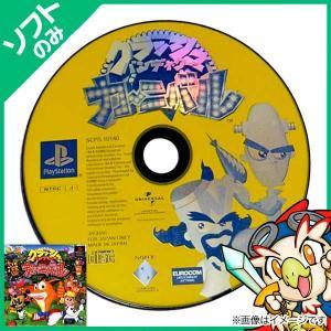 PS クラッシュ・バンディクー カーニバル [PlayStation] 中古 送料無料|entameoukoku