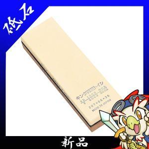 キング両面砥石KDS 207×66×36 entameoukoku