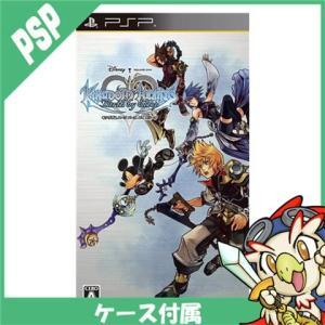 PSP キングダム ハーツ バース バイ スリープ ソフト 中古|entameoukoku