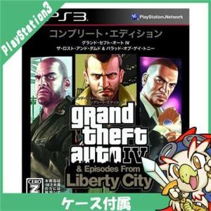 PS3 グランド・セフト・オートIV コンプリートエディション CERO区分_Z相当 ソフト プレステ3 プレイステーション3 PlayStation3 SONY 中古 送料無料|entameoukoku