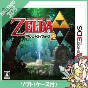 3DS ゼルダの伝説 神々のトライフォース2 ソフト 中古|entameoukoku