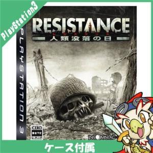 PS3 RESISTANCE(レジスタンス) ~人類没落の日~ ソフト プレステ3 プレイステーション3 PlayStation3 SONY 中古 送料無料|entameoukoku