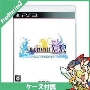 PS3 ソフト ファイナルファンタジー X/X-2 HD Remaster FF10 中古 送料無料...