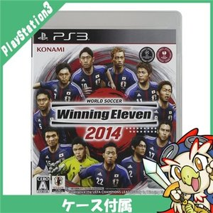 PS3 ワールドサッカー ウイニングイレブン2014 ソフト 中古|entameoukoku