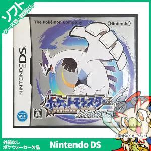 DS ポケットモンスター ソウルシルバー 特典無し ソフト ニンテンドー 任天堂 Nintendo 中古 送料無料|entameoukoku