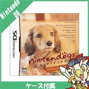 DS nintendogs ダックス&フレンズ ソフト ニンテンドー 任天堂 Nintendo 中古 送料無料|entameoukoku
