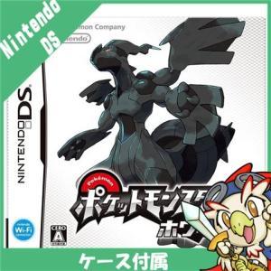 DS ポケットモンスター ホワイト ソフト ニンテンドー 任天堂 Nintendo 中古 送料無料|entameoukoku