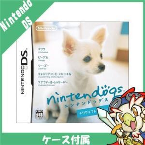 DS nintendogs ニンテンドッグス チワワ&フレンズ ソフト ニンテンドー 任天堂 Nintendo 中古 送料無料|entameoukoku