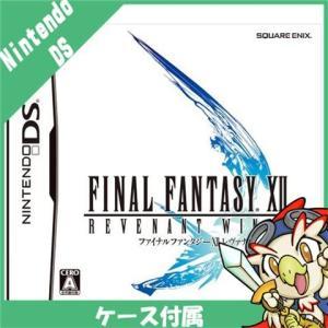 DS ファイナルファンタジーXII レヴァナント・ウイング FF7 ソフト ニンテンドー 任天堂 Nintendo 中古 送料無料|entameoukoku