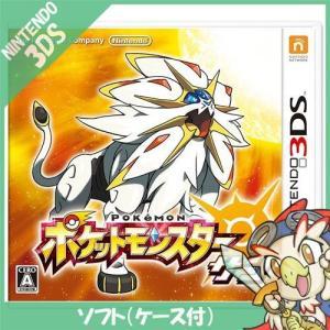 3DS ポケットモンスター サン ソフト 中古|entameoukoku