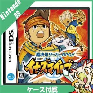 DS イナズマイレブン 特典無し ソフト ニンテンドー 任天堂 Nintendo 中古 送料無料|entameoukoku
