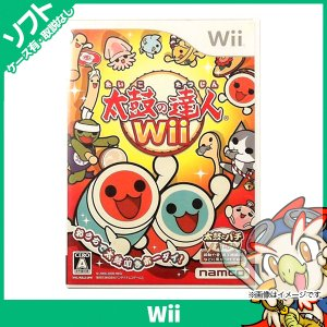 Wii ウィー 太鼓の達人Wii ソフト単品 ニンテンドー 任天堂 Nintendo 中古 送料無料 entameoukoku