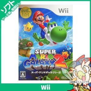 Wii ウィー スーパーマリオギャラクシー2 ソフト ケース有 ニンテンドー 任天堂 Nintendo 中古 送料無料|entameoukoku