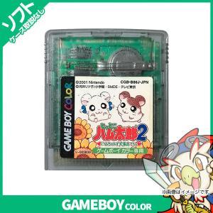 GBC とっとこハム太郎2 ハムちゃんず大集合でちゅ ソフトのみ 箱取説なし カートリッジ ゲームボーイカラー GameBoyColor レトロゲーム 中古|entameoukoku