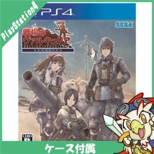PS4 戦場のヴァルキュリア リマスター ソフト プレステ4...