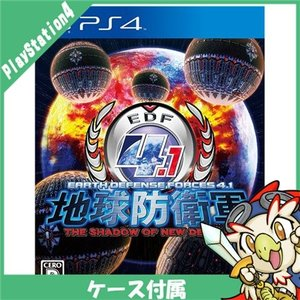 PS4 地球防衛軍4.1 THE SHADOW OF NEW...