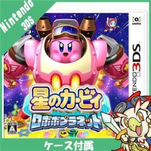 3DS 星のカービィ ロボボプラネット ソフト ニンテンドー 任天堂 NINTENDO 中古 送料無...