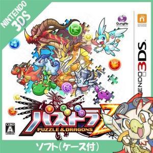 3DS パズドラZ ソフト ニンテンドー 任天堂 NINTENDO 中古 送料無料|entameoukoku