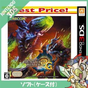 3DS モンスターハンター3 モンハン3 トライ G Bes...
