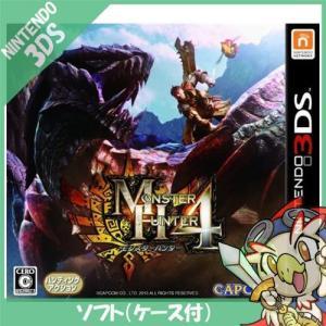 3DS モンスターハンター4 モンハン4 ソフト ニンテンド...