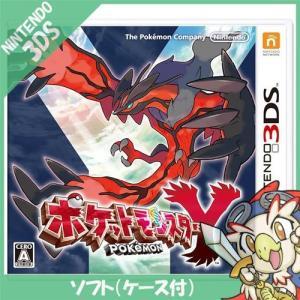 3DS ポケットモンスター Y ソフト 中古|entameoukoku