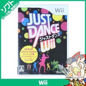 Wii ウィー JUST DANCE Wii ジャストダンス ソフト ニンテンドー 任天堂 NINTENDO 中古 送料無料|entameoukoku