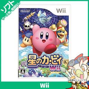 Wii 星のカービィ Wii ソフト 中古|entameoukoku