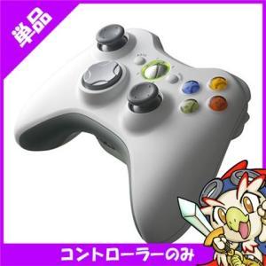 Xbox 360 ワイヤレスコントローラー ホワイト エックスボックス 中古
