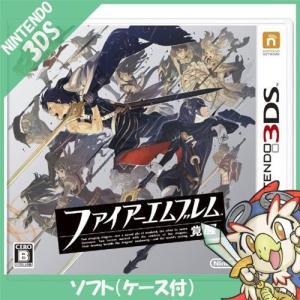 3DS ファイアーエムブレム 覚醒 ソフト ニンテンドー 任天堂 NINTENDO 中古 送料無料