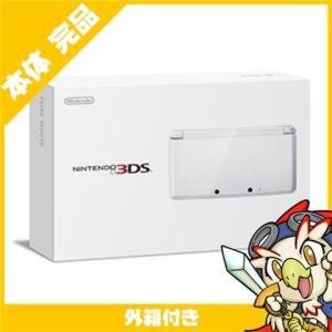 3DS ピュアホワイト 本体 ニンテンドー 任天堂 NINTENDO ゲーム機 中古 送料無料|entameoukoku