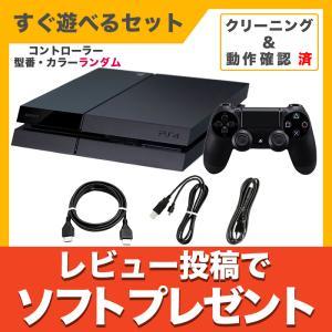PS4 本体 ジェット・ブラック CUH-1200AB01 ...