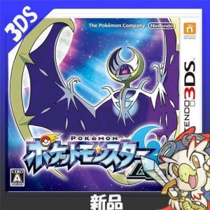 3DS ポケットモンスター ムーン ソフト ニン...の商品画像