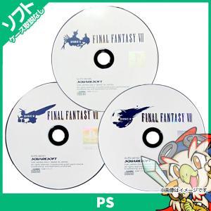 PS ファイナルファンタジーVII [PlayStation] 中古 送料無料|entameoukoku
