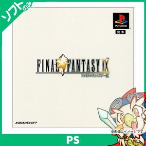 PS ファイナルファンタジーIX [PlayStation] 中古 送料無料|entameoukoku