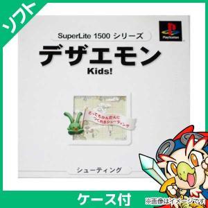 PS デザエモンKids! スーパーライト1500 [PlayStation] 中古 送料無料|entameoukoku